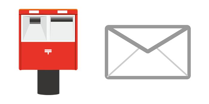 バイトレの口座開設と情報の書類