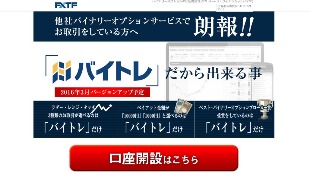 ゴールデンウェイ・ジャパン