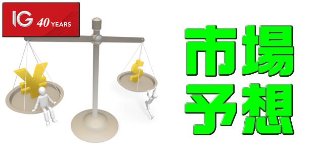 IG証券の儲かるための市場への理解